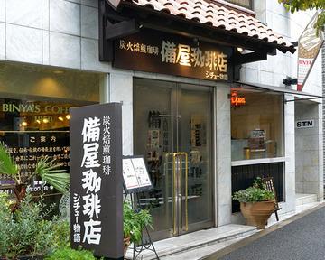 129076_96609_恵比寿便屋珈琲店