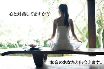 129493_瞑想広告