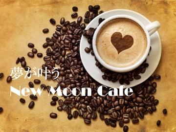 133176_夢が叶うcafe