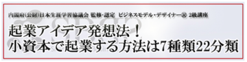 133738_bm7-22_banner