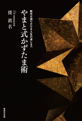135011_本の表紙
