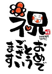 136867_image