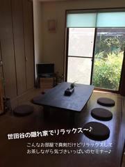 138331_セミナールーム2