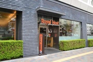 139876_ロイヤルホスト東新宿駅前店