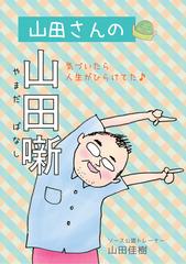 142107_hyoushi