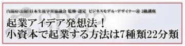 142207_bm7-22_banner