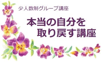 144583_flower1