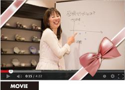 144765_present-movie