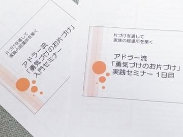 147932_20160526-2-shuhu1maruyama