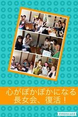 148307_長女会ポスター