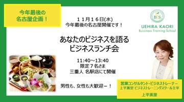 150450_11名古屋