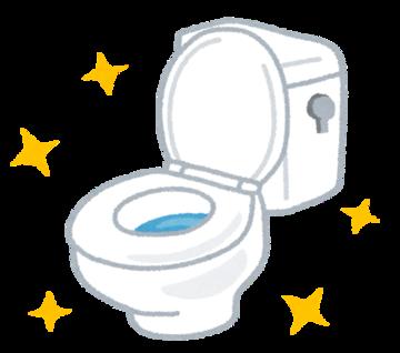 151324_toilet_kirei