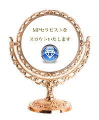 151672_mirror