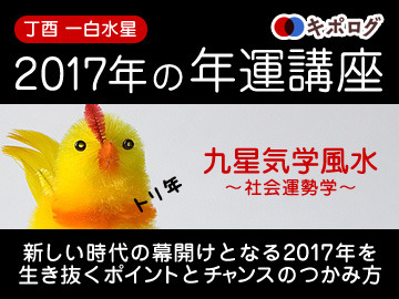 153589_nenun2017