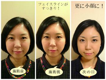 156139_丸岡幸子さん提供