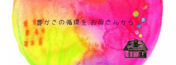157089_facebook用2