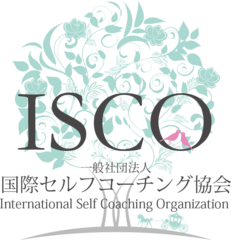 157321_セルフコーチング協会ロゴ_03-2