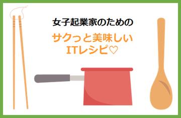 157791_9738_saku