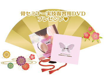 160010_dvd
