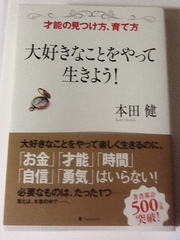 16369_写真(本)