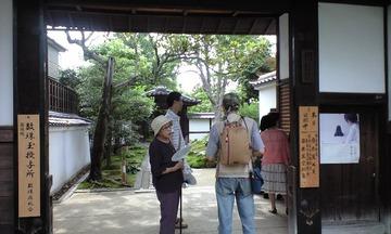 163942_圓徳院