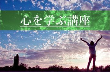 164699_kokoro_manabu_banner