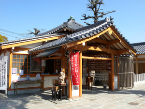 166924_hotei