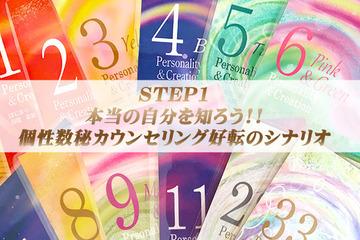 168635_new-shinario-top