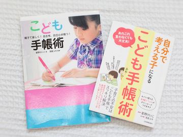 169084_子ども本
