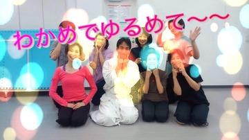 169287_wakamesozai11
