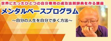 169626_header_katoあっちゃんfacebookver11のコピー