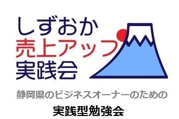 172856_szjissen00
