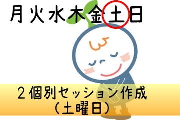 174000_土