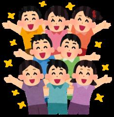 174759_kids_katawokumu
