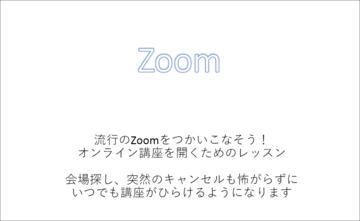 175716_zoom