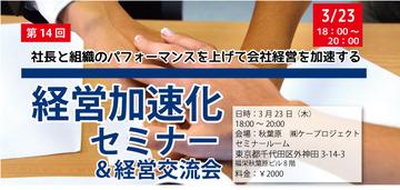175777_0323kokuchi