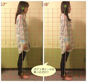 180001_na頸椎調整法