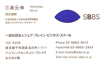 193992_business_card