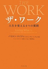 199407_the work