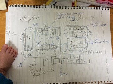 203728_room-layout2755