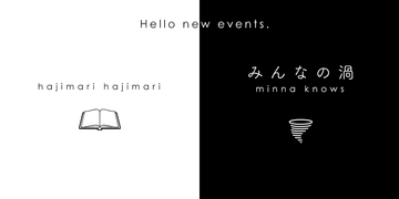 245799_minna events