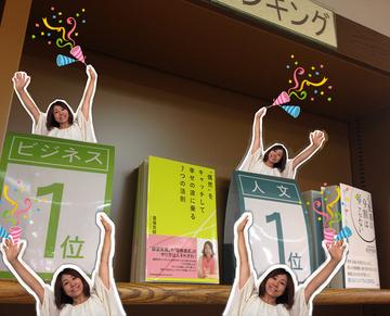 25242_katsue_no_1
