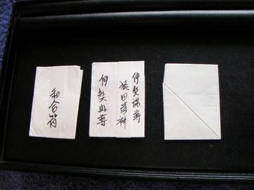 古神道 (こしんとう)4/7(土)古神...