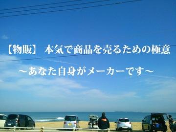 29655_umi-bupan