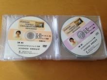 31261_第1弾講演会cd、dvd_20140309