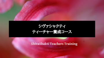345655_shivashakti teachers training