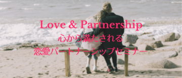 346759_love & partnership