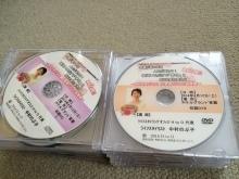 35658_第2弾講演会CD、DVD