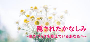 390066_スクリーンショット 2019-11-10 14