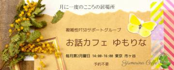 390066_yumorina cafe (1)